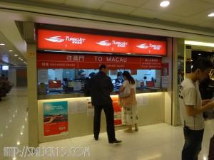cn-ferry04