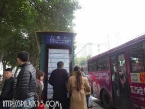 fuzhousauna013-s