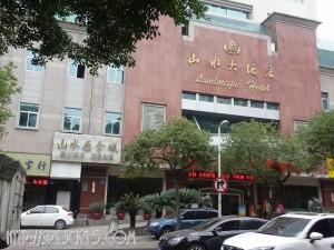 fuzhousauna015-s