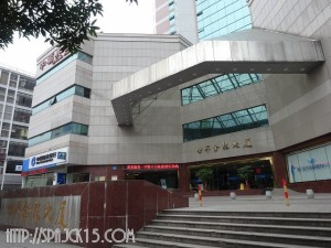 fuzhousauna019-s