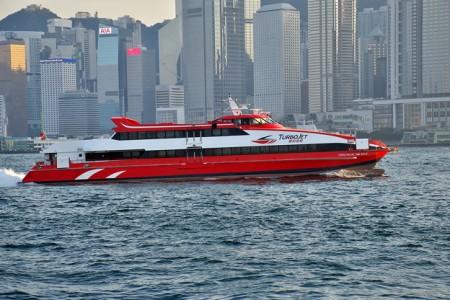 hk-macau-turbojet