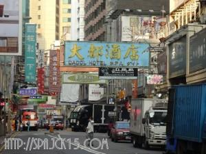 hongkong141005-s