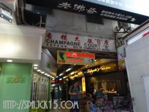 hongkong141006-s