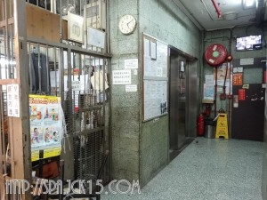 hongkong141007-s