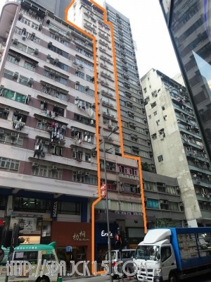 hongkong141011-s