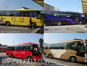 hotelbusset-s