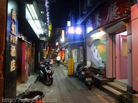 taiwan-hotspot006