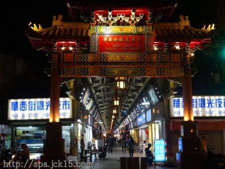 taiwan-hotspot010